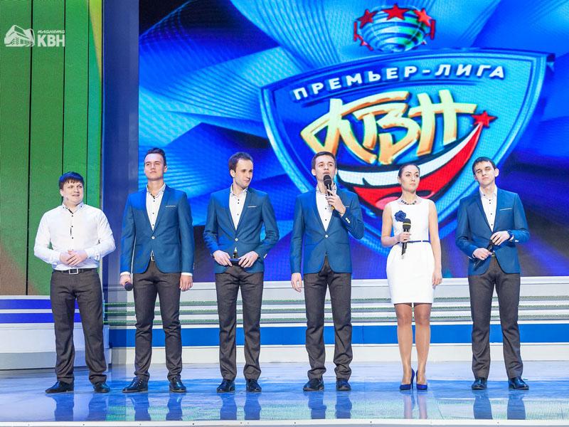 Квн высшая лига фото команд