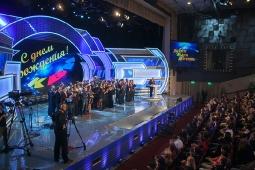 Спецпроект - Кубок Мэра Москвы 2015