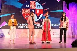 Фестиваль структуры Лиг Москвы и Подмосковья 2021 года